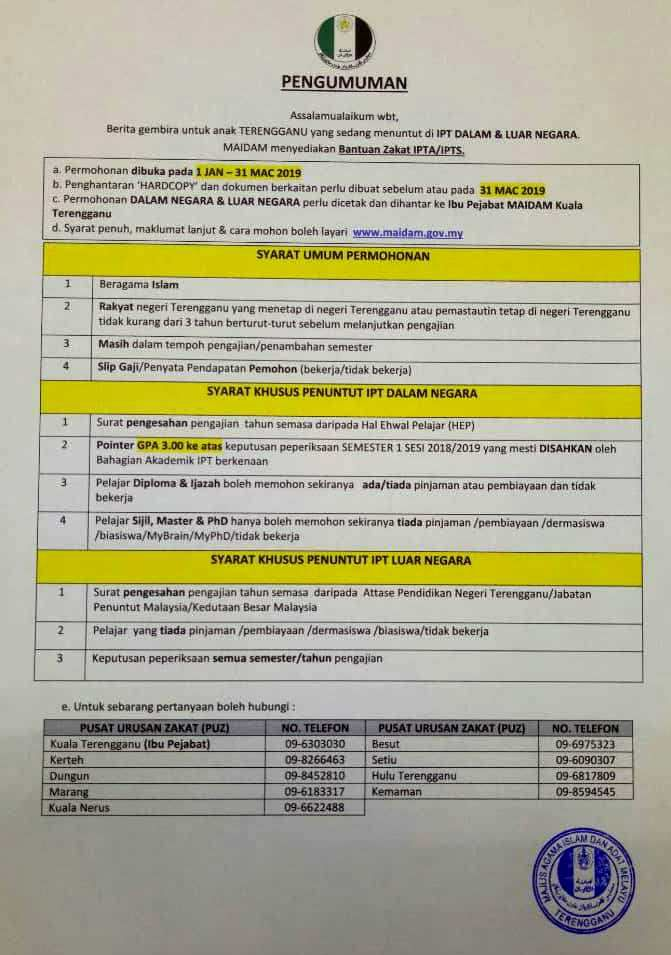 Bantuan Zakat Untuk Anak Terengganu Yang Sedang Menuntut Di IPT