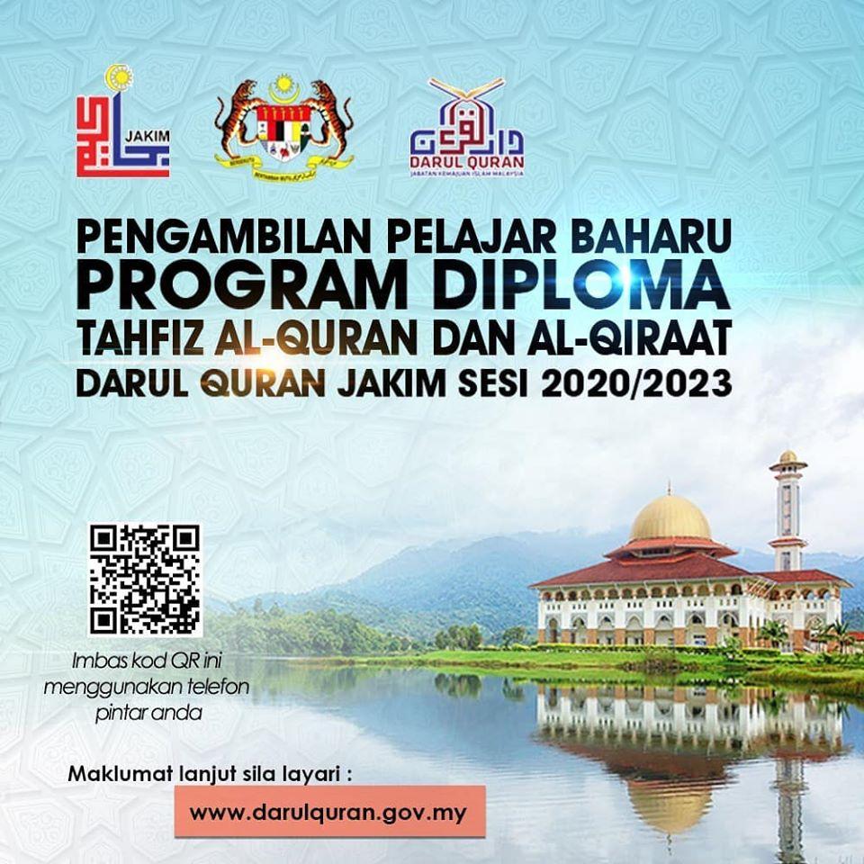 Diploma Al-Quran