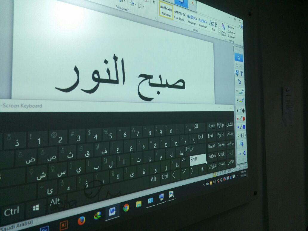 cara install font jawi