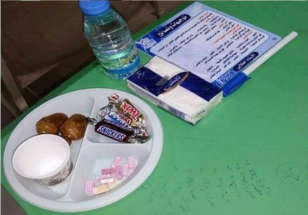 Disediakan Makan Minum Bagi Ketika Menjawab Peperiksaan