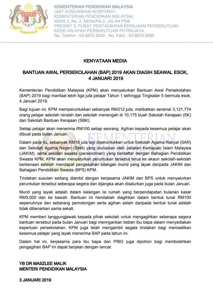 Bantuan Awal Persekolahan (BAP) Akan Di Agihkan Seawal Esok, 4 Jan 2019