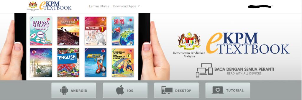 Dapatkan Buku Teks Digital Dari Kementerian Pendidikan Malaysia