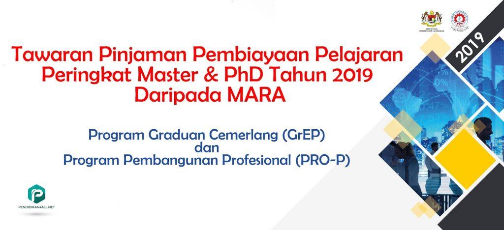 Tawaran Pinjaman Pembiayaan Pelajaran Peringkat Master & PhD Tahun 2019 Daripada MARA