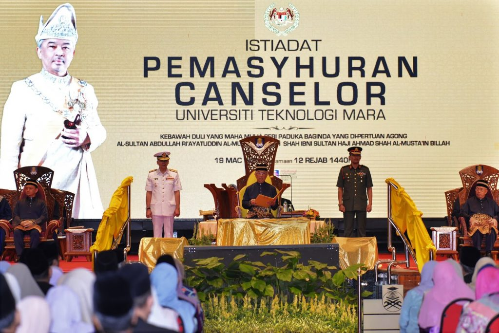 canselor uitm