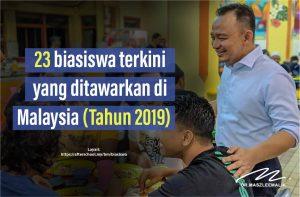 senarai biasiswa 2019