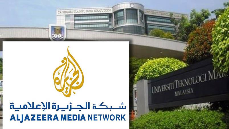 latihan industri di al-jazeera