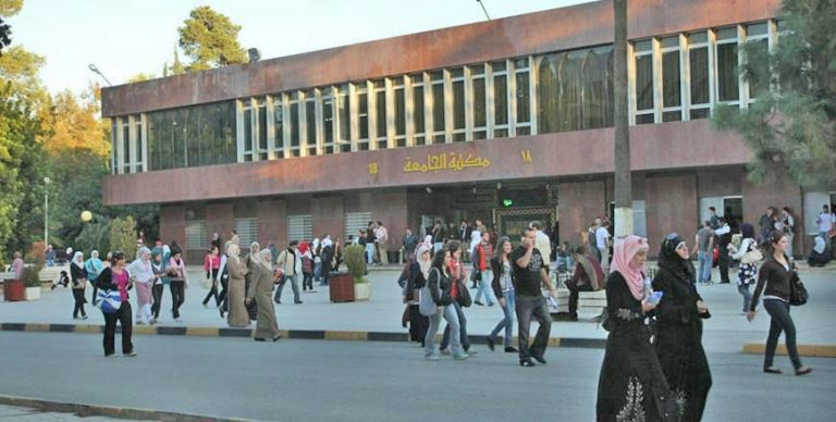 universiti di jordan