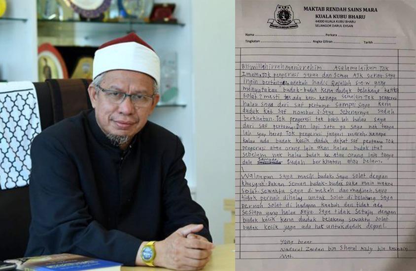 jawapan mufti wilayah