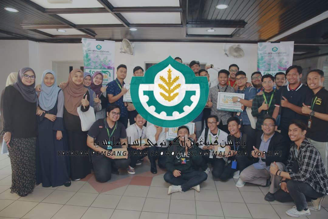dana inspirasi malaysia