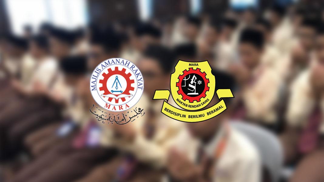 Permohonan Kemasukan Mrsm Tingkatan 1 4 Bagi Tahun 2021 Kini Dibuka Pendidikan4all