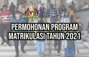 program matrikulasi