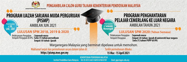 program ijazah sarjana muda